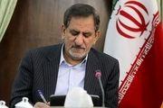 آیین نامه اجرایی قانون استخدامی معلمین حق التدریس اصلاح شد