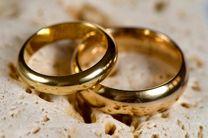 ۱۸۹۵ ازدواج در هر شبانه روز ثبت می شود