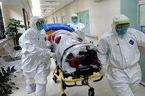 شمار مبتلایان به کرونا در کرمانشاه 6228 رسید / تاکنون 151 نفر فوتشدهاند