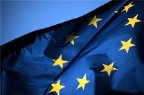 تاکید اتحادیه اروپا بر کمک به عراق برای ایجاد ثبات و بازسازی مناطق آزاد شده