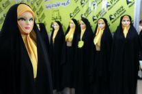 همراهی مُد با حجاب اسلامی