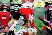 لباس های خارجی قاچاق به بازار شب عید نرسید