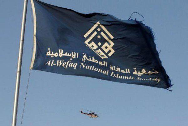 10 سال حبس برای یکی از رهبران جمعیت الوفاق بحرین