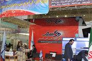 حضور فعال آموزشگاه های فنی و حرفه ای آزاد اصفهان درنمایشگاه دستاوردهای 40 ساله انقلاب اسلامی