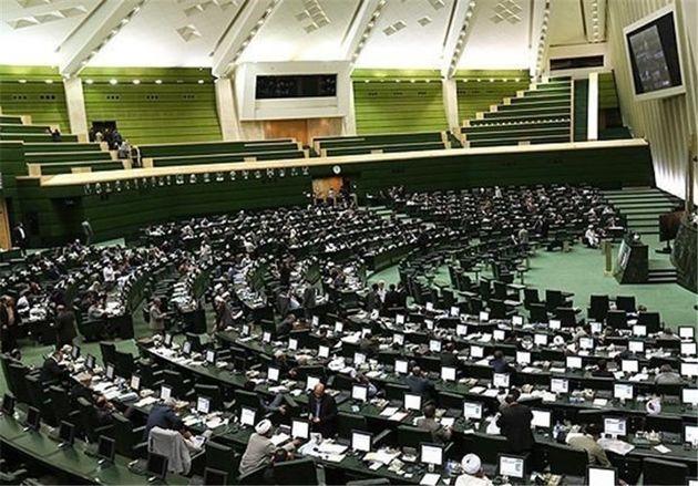 اعلام وصول دو لایحه دولتی توسط هیأت رئیسه مجلس شورای اسلامی
