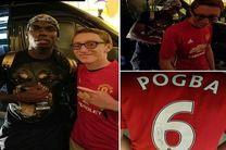 پوگبا پیراهن شماره «۶» منچستریونایتد را امضا کرد
