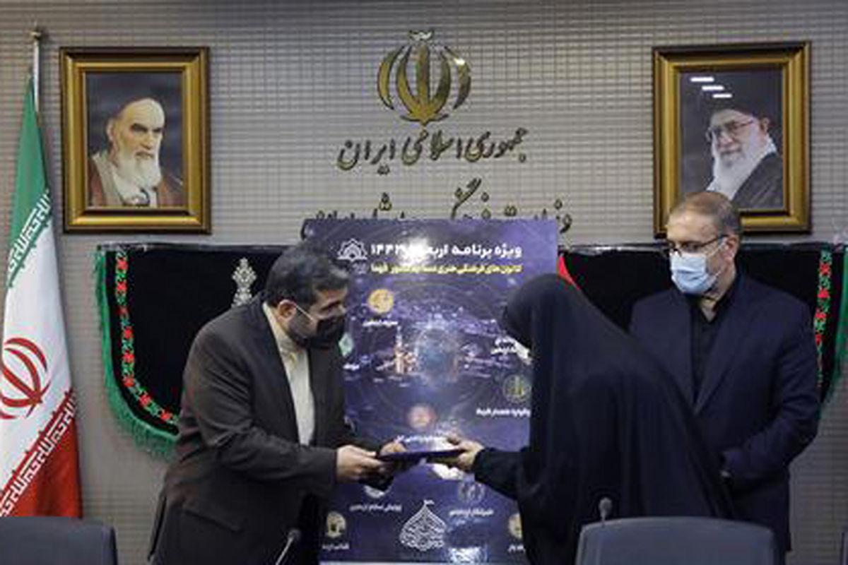 تجلیل وزیر فرهنگ و ارشاد اسلامی از خانواده شهید مدافع حرم در آستانه هفته دفاع مقدس