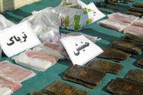 کشف بیش از یک تن تریاک و حشیش در هرمزگان/ ۱۱۳ قاچاقچی دستگیر شدند