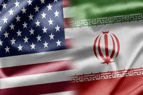 آمریکا فعالیت شناورهای ایرانی در آبهای خلیج فارس را رصد می کند