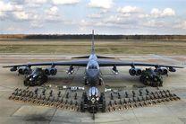 تقویت حضور نظامی آمریکا در آسیا - اقیانوسیه