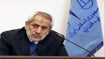 دادستان قرار نیست جای دولت بنشیند/انتظارات از دادستان بالا رفته است