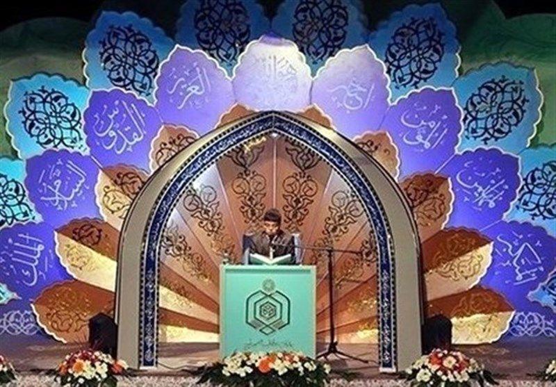 بیش از ۸۰ هزار دانشآموز و فرهنگی در مسابقات قرآنی هر ساله با هم رقابت میکنند