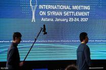 مذاکرات جدید سوریه در آستانه 14 و 15 مارس برگزار میشود