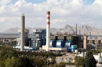 تامین ۱۲۴۰۰ مگاوات ساعت، برق شبکه سراسری توسط ذوب آهن اصفهان