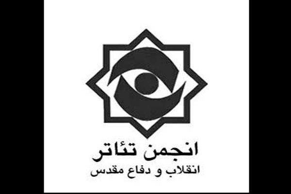 محسن سلیمانی سرپرست انجمن تئاتر انقلاب و دفاع مقدس شد