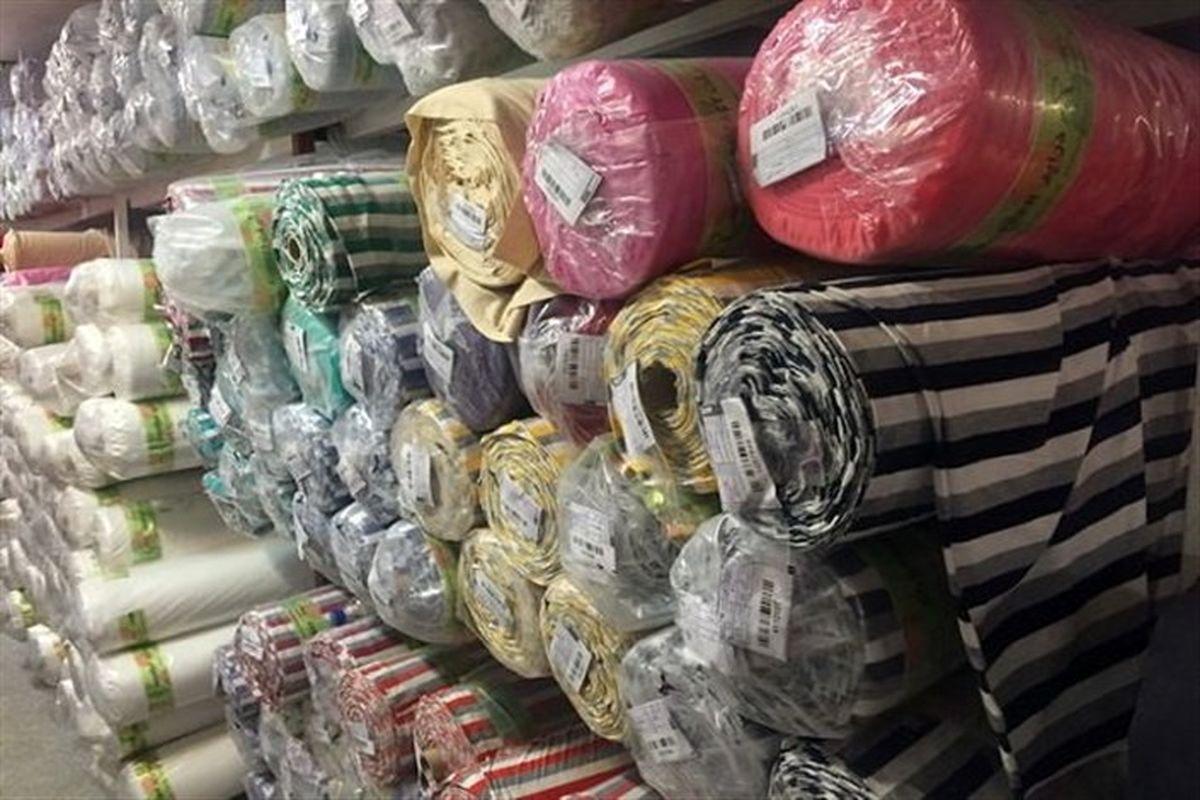 کشف بیش از 500 طاقه پارچه خارجی قاچاق در اصفهان / دستگیری 2 نفر توسط نیروی انتظامی