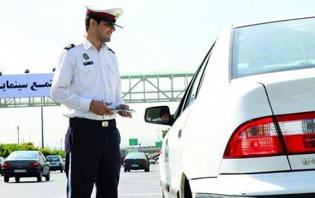 حذف قبوض جرایم رانندگی از اول اسفند در کشور اجرایی می شود