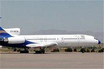هواپیمایی آسمان آماده پرداخت بدهی به شرکت فرودگاه هاست
