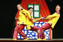 جشن بزرگ شادوکودکانه با اجرای هنرمندانه عموهای فیتیله ای در شفت برگزار می شود