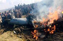 سقوط جنگنده هندی در جامو و کشمیر