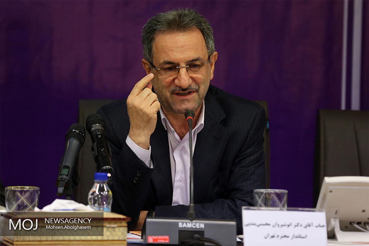 اصلاح قانون منع استقرار صنایع جدید در شعاع ۱۲۰ کیلومتری استان تهران