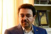 تکریم و معارفه رئیس مرکز اسناد و کتابخانه ملی اصفهان