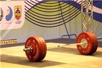 استارت لیست کاپ وزنه برداری قطر اعلام شد