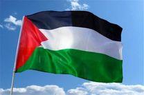 تلاش تشکیلات خودگردان فلسطین برای محاکمه لندن