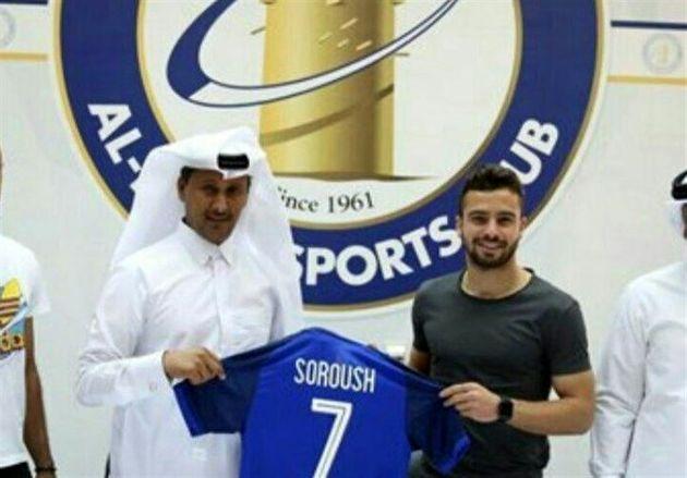 بازتاب حضور بازیکن پرسپولیس در قطر/ رفیعی: الخور بازیکنان توانمند زیادی دارد