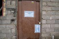 کشف کارگاه قطعه بندی و بسته بندی مرغ غیر مجاز در لاهیجان
