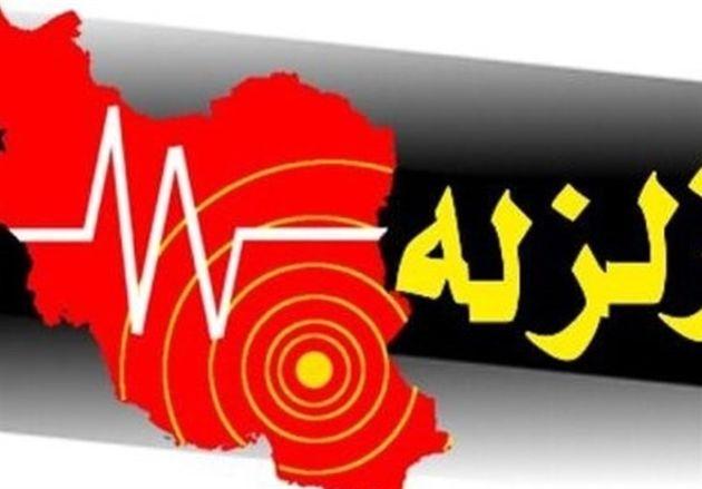زلزله ۵.۳ ریشتری سرپل ذهاب را لرزاند
