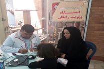 ارائه خدمات رایگان پزشکی به بیش از یک هزار نفر در رهنان اصفهان