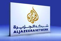 خط خبری الجزیره قطر در حمایت از گروه های تروریستی