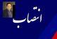 علی صارمیان مشاور رسانهای جمعیت هلال احمر ایران شد