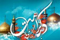 اجرای ویژه برنامه های دهه کرامت در 5 امامزاده فلاورجان