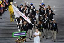 کمک ۲۰ میلیون دلاری قطر به تیم پناهندگان المپیک