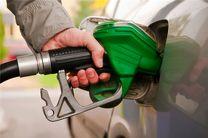 قیمت سوخت افزایش نمی یابد/کمبود سوخت نداریم