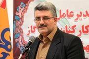حذف قبوض کاغذی گاز  در مازندران