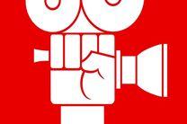 بودجه برگزاری جشنواره مقاومت به تولید فیلم اختصاص یافت