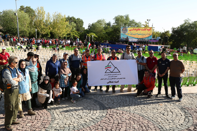 کوهگشت خانوادگی در صفه اصفهان برگزار شد