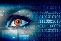 آژانس امنیت ملی آمریکا پشت پرده حمله ویروس استاکسنت به تاسیسات هستهای ایران
