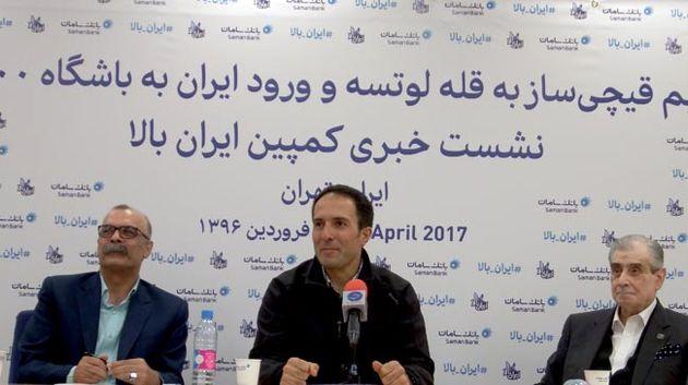 افتخار این صعود به نام ایران ثبت خواهد شد