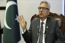 رئیس جمهور پاکستان خواستار گفتگو با هند شد