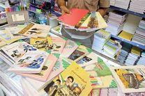 آخرین مهلت ثبت سفارش کتب درسی جاماندگان میان پایه اعلام شد