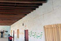 90 مدرسه غیرایمن در میناب باید تخریب و  بازسازی شود
