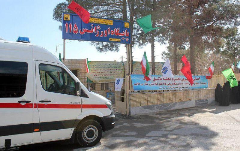 پایگاه اورژانس 115 عاشقآباد اصفهان افتتاح شد