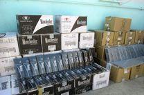 توقیف محموله ۲ میلیاردی سیگار خارجی قاچاق