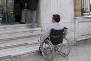 اشتغال و مناسب سازی معابر عمومی معضلات معلولان است