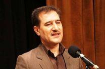 اول مهرماه 96 زنگ مهر و مقاومت درمدارس استان به صدا در خواهد آمد