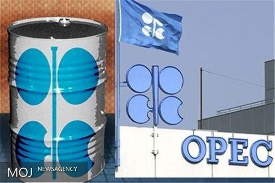 نوسان قیمت نفت اوپک در مرز ۴۳